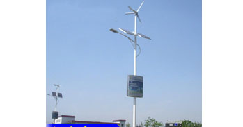 Small Wind Turbine Manufacturers, Suneco Wind Turbines Group